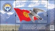 Kyrgyzstan 2016 Independence 25th Anniv./ National Flag/ Saker Falcon/ Bird/ Nature 1v m/s (s2217k)