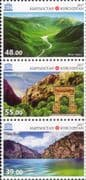 Kyrgyzstan 2017 UNESCO / Lakes/ Rivers/ Mountains/ Nature Reserves/ Buildings 3v set strip (b5886w)