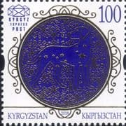 Kyrgyzstan 2018 YO Dog/ Animals/ Nature/ Zodiac/ Fortune/ Greetings/ Luck 1v (s2217n)