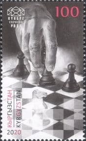 Kyrgyzstan 2020  Online Chess Olympiad/ Board Games/ Sports/ Chessmen/ Pieces  1v  (kep1022)