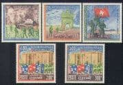 Laos 1968 Army  /  Military  /  Planes  /  Tanks  /  Soldiers  /  Flags  /  Buildings 5v set (n35210)