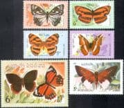 Laos 1982 Butterflies/ Insects/ Nature/ Butterfly/ Conservation 6v set (b6411)
