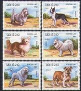 Laos 1982 Dogs  /  Pets  /  Domestic Animals  /  Nature 6v set (n35224)