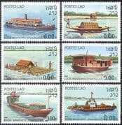 Laos 1982 River Craft/ Ships/ Maritime/ Boats/ Nautical/ Transport 6v set (b8019)