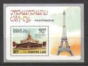 Laos 1982 Temple  /  Eiffel Tower  /  PhilexFrance m  /  s (n21168)
