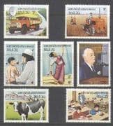Laos 1982 Tractor  /  Lorry  /  Radio  /  Medical  /  Cow 7v set n20897