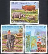 Laos 1983 Elephant/ Oxen/ Pig/ Crops/ Flowers/ Cattle/ Animals/ Nature 3v set (b8226)