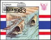 Laos 1983 River Craft/ Sampan/ Canoes/ Boats/ Transport/ StampEx 1v m/s (b8357a)