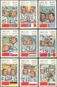 Laos 1983 Space Flight/ Cosmonauts/ Astronauts/ People/ National Flags  9v set (b7985)