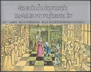 Laos 1984 World Chess Federation 60th Anniversary /Board Games/ Sports 1v m/s (b8267)