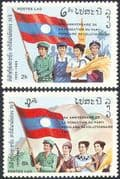 Laos 1985 Army/ Soldiers/ Workers/ Farming/ People/ Flags/ Politics/ Wheat/ Crops 2v set (n21148)