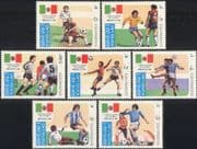 Laos 1985 Football World Cup Championships/ WC/ Mexico/ Soccer/ Sport/ Games  7v set (b8072)
