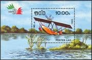 Laos 1985 Planes/ Aircraft/ Aviation/ Transport/ Flying Boat/ Italia '85/ StampEx 1v m/s (b7979)