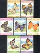 Laos 1986 Butterflies/ Insects/ Nature/ Butterfly/ Conservation 7v set (b3766)
