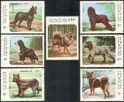 Laos 1986 Collie/ Spaniel/ Dogs/ Domestic Animals/ Pets/ Nature/ StampEx 7v set (b3)