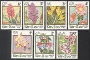 Laos 1986 Flowers  /  Plants  /  Fuschia  /  nature 7v set ref:b8153