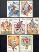 Laos 1986 Football World Cup Championships/ WC/ Mexico/ Sports/ Games/ Soccer 7v set (b8061)
