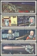 Laos 1986 Space/ Halley's Comet/ Galileo/ Astronomy/ Astronomers/ Giotto 7v set (b7990)
