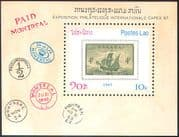 "Laos 1987 ""CAPEX '87""/ Sailing Ships/ Boats/ Nautical/ Transport/ Stamp-onStamp/ S-on-S 1v m/s (b8025)"