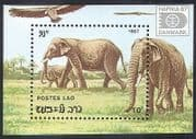 Laos 1987 Elephant  /  Raptor  /  Wildlife  /  Animals  /  Nature  /  Birds 1v m  /  s b8235