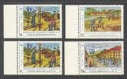 Laos 1987 IYO Shelter  /  Homeless  /  Houses 4v set (n21147)