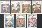 Laos 1987 Orchids  /  Flowers  /  Plants 7v set ref:b8150