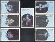 Laos 1987 Space  /  Satellites  /  Sputnik  /  Luna  /  Mars 7v b7988