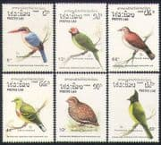 Laos 1988 Birds  /  Pigeons  /  Parakeet  /  Kingfisher  /  Quail  /  Nature  /  Parrots 6v set (b8076)