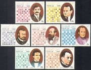 Laos 1988 Chess  /  Games  /  Personalities  /  Sports  /  Chessmen  /  Pieces 7v set (b8269)