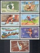 Laos 1988 Olympic Games  /  Olympics  /  Sports  /  Fencing  /  Rowing  /  Wrestling 7v set (b8463)