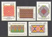 Laos 1988 Pagoda Patterns  /  Decorations 5v set (n21169)