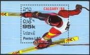 Laos 1988 Winter Olympic Games/ Olympics/ Calgary/ Sports/ Skiing 1v m/s (b8459)