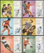 Laos 1989 Football World Cup Championships/ WC/ Soccer/ Sport/ Games 6v set (b8268)