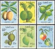 Laos 1989 Guava/ Durian/ Pomegranate/ Fruit/ Plants/ Pods/ Trees/ Food 6v set (b8239)