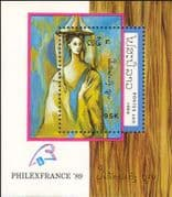 Laos 1989 Picasso/Art/ Artists/ Painters/ Paintings/ Philexfrance '89/ StampEx 1v m/s (n21038)