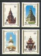 Laos 1989 Temples  /  Monuments  /  Shrines 4v set (n21165)