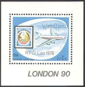Laos 1990 Aviation/ Douglas DC-8/ Stamp on Stamp/ Planes/ Postal Transport/StampEx 1v m/s (b7976)