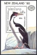 Laos 1990 Birds  /  Nature  /  Rough Faced Cormorant  /  NZ StampEx 1v m  /  s (b5233)