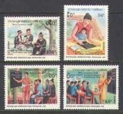 Laos 1990 IYO Literacy  /  Education 4v set (n21164)