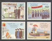 Laos 1990 Medical  /  Health  /  National Day  /  Flags 4v (n21035)