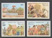 Laos 1990 New Year Customs  /  Elephant 4v set (n21171)