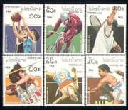 Laos 1990 Olympics  /  Sport  /  Basketball  /  Cycling set (b8410)