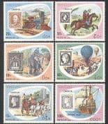 Laos 1990 Transport  /  Stamp on Stamp  /  Train  /  Balloon  /  Elephant  /  Horses 6v set b8051