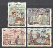 Laos 1990 UN  /  Radio  /  Medical  /  Fishing 4v set (n20836)