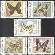 Laos 1991 Butterflies/ Insects/ Nature/ Butterfly/ Conservation/ StampEx 5v set (b3802)