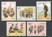 Laos 1991 Music  /  Dance  /  Instruments  /  Arts 5v set (n21041)