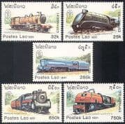 Laos 1991 Steam Trains/ Engines/ Locomotives/ Rail/ Railways/ Transport 5v set (b8346)