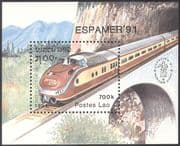 Laos 1991 Trains/ Rail/ Railway Locomotives/ Diesel/ Transport/ StampEx 1v m/s (b8317)