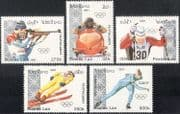 Laos 1991 Winter Olympic Games/ Olympics/ Shooting/ Skiing/ Skating/ Biathlon/ Bobsleigh 5v set (b9026)