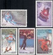 Laos 1992 Winter Olympic Games/ Olympics/ Sports/ Skiing/ Skating/ Luge/ Bobsleigh  5v set  (b8424)